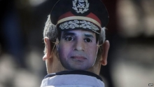 Former military commander el-Sisi is the new president of Egypt